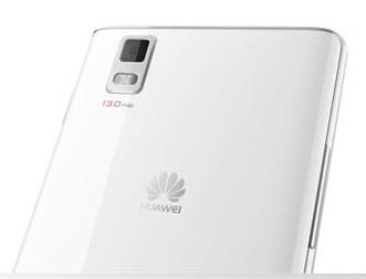 Huawei Ascend P2 - The 'World's Fastest' 4G LTE Smartphone camera