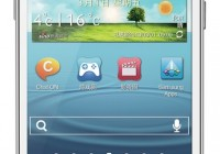 Samsung Galaxy Win GT-I8552 Heading to China with Snapdragon 200 and Dual-SIM front