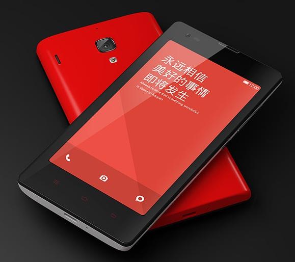Xiaomi Hongmi (Red Rice) 4.7-inch Quad-core Smartphone red